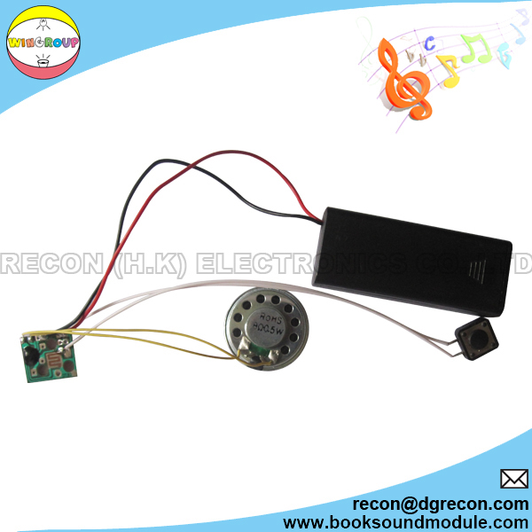MP3 sound module for plush toy