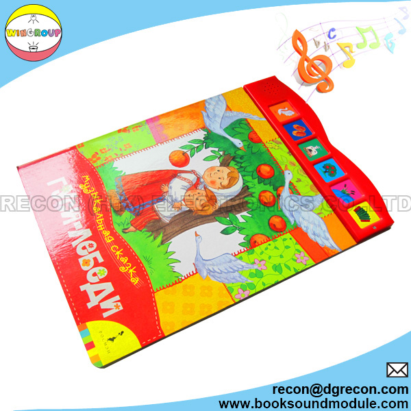 Children custom sound books